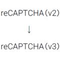 『Contact Form 7』を5.1へアップデートしたらreCAPTCHA(v3)に変更しましょう